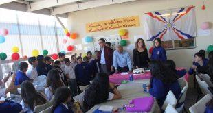 تلاميذ مدرسة مار كيوركيس في مدينة ملبورن، يحتفلون بيوم اللغة الآشورية