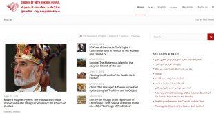 أطلاق موقع مجلة كنيسة بيث كوخي، أونلاين