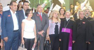 احتفال يوم الشهيد الآشوري في لبنان