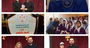 أنشطة اليوم الخامس والاخير من مهرجان مار عوديشو الاول في بغداد