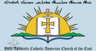 بطريركية كنيسة المشرق الآشورية تنفي ما جاء في خبر إذاعة الفاتيكان حول أسباب عدم مشاركتها في مؤتمر بروكسل