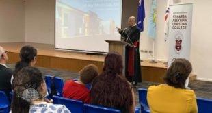غبطة المطران مار ميلس زيا، يلقي محاضرة توجيهية لأهالي طلبة كلية مار نرساي الآشورية المسيحية في سيدني