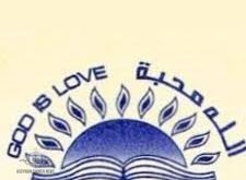 إستنكار صادر عن مجلس رؤساء الطوائف المسيحية في العراق حول لهجوم الإجرامي الذي إستهدف مسجدين في نيوزيلندا
