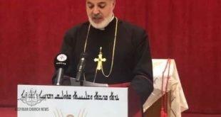 المقررات الختامية للمجمع السونهادوسي المقدس الثالث، برئاسة قداسة البطريرك مار كيوركيس الثالث صليوا