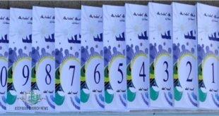 مجلس المدارس الآشورية في سيدني، يعلن عن توفر سلسلة كاملة من كتب تعلم اللغة الآشورية