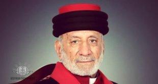 رسالة تهنئة من قداسة البطريرك مار كيوركيس الثالث صليوا، الى فخامة السيد نيجيرفان البارزاني، رئيس اقليم كوردستان