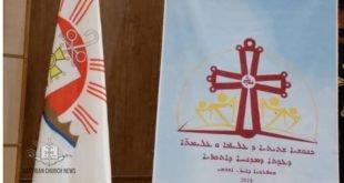 اليوم في أرومية، انطلاق اعمال المؤتمر الشبابي السادس لكنيسة المشرق الآشورية في ايران