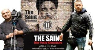 غبطة المطران مار ميلس زيا، يرعى عرض فيلم وثائقيجسد حياة القديس مار يوسف خنانيشو في سيدني
